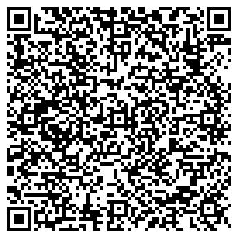 QR-код с контактной информацией организации ООО Alee Software