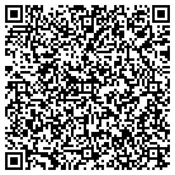 QR-код с контактной информацией организации БИЗНЕС СОФТ ЛАЙН, ООО
