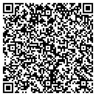 QR-код с контактной информацией организации ГЕОМ ТОО