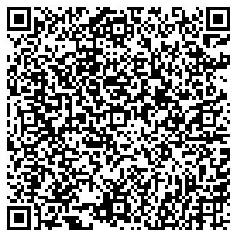 QR-код с контактной информацией организации НЬЮ ВОЙС, ООО