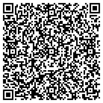 QR-код с контактной информацией организации СМАРТ-ТЕК, ООО