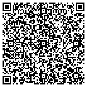 QR-код с контактной информацией организации ДИФФУЗОР, ООО