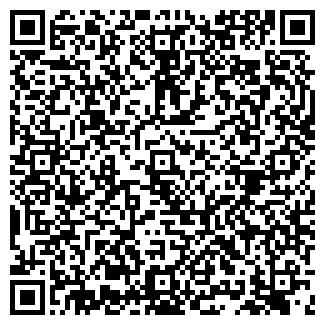 QR-код с контактной информацией организации М-СТЕРЕО
