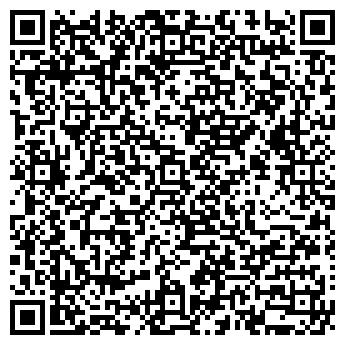 QR-код с контактной информацией организации НА ЛЕНФИЛЬМЕ