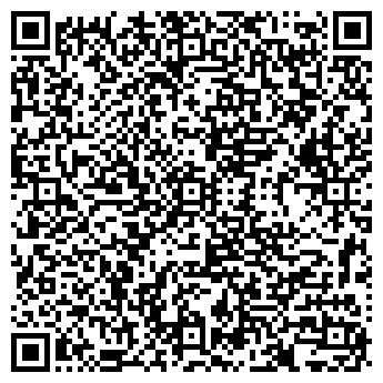 QR-код с контактной информацией организации НОВЫЙ ВЗГЛЯД