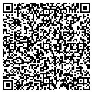 QR-код с контактной информацией организации СТАЛС, ООО