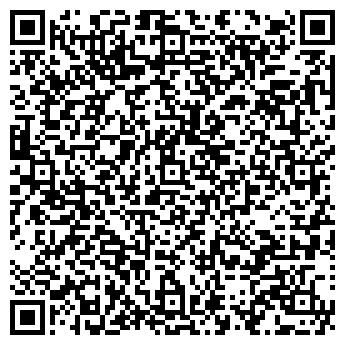 QR-код с контактной информацией организации ООО ФОР УНД РАУМ