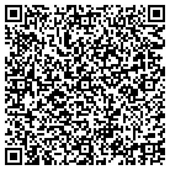 QR-код с контактной информацией организации АЛЬБЕРТ ШТЕЙН