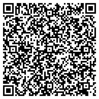 QR-код с контактной информацией организации ГОБЕЛЕНЫ