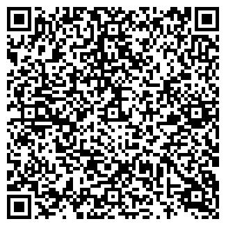 QR-код с контактной информацией организации КАБИНЕТ