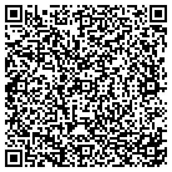 QR-код с контактной информацией организации ОФИС ЛАЙН, ООО