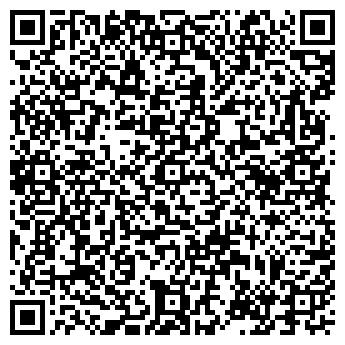 QR-код с контактной информацией организации РЕАЛ-КОМАНДОР