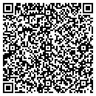 QR-код с контактной информацией организации ШАТЁР