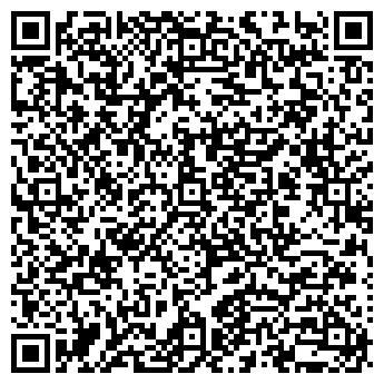 QR-код с контактной информацией организации УМНЫЕ ДИВАНЫ