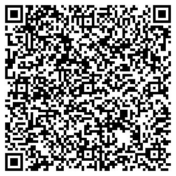 QR-код с контактной информацией организации STYLE DE FRANCE