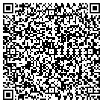 QR-код с контактной информацией организации TEAKE HOUSE