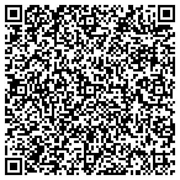 QR-код с контактной информацией организации КАЙF САЛОН САНТЕХНИКИ