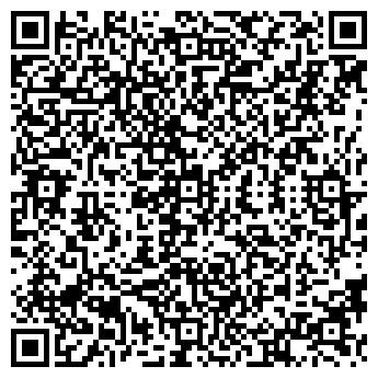 QR-код с контактной информацией организации АКТОБЕ,-БАЛЫК ТОО