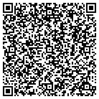 QR-код с контактной информацией организации АРТЛАЙТ, ООО