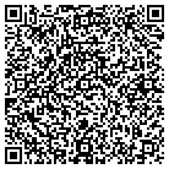 QR-код с контактной информацией организации СВЕТЛОЕ ВРЕМЯ