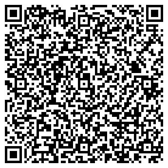QR-код с контактной информацией организации ПАРАДИЗ-ДЕКОР САЛОН