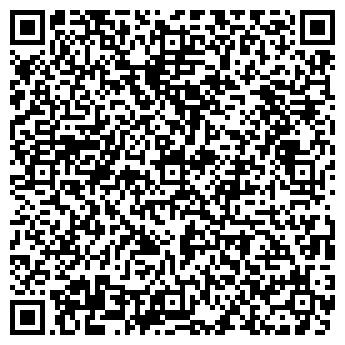 QR-код с контактной информацией организации КВАРТИРА № 1