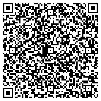 QR-код с контактной информацией организации АКТОБЕ,-КУНАЙ ТОО