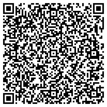 QR-код с контактной информацией организации МУЖСКОЙ КОСТЮМ