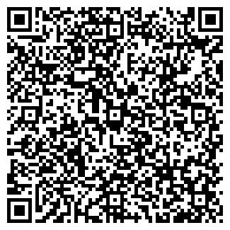 QR-код с контактной информацией организации НАФ-НАФ