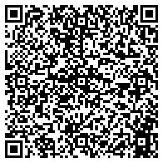 QR-код с контактной информацией организации СОДА