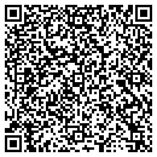 QR-код с контактной информацией организации ШЕНГЕН