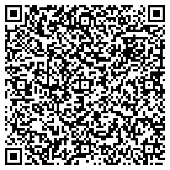 QR-код с контактной информацией организации COSA NOSTRA