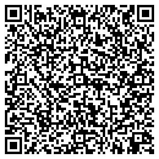 QR-код с контактной информацией организации GUINI