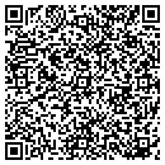 QR-код с контактной информацией организации ДАСТАН ТОО