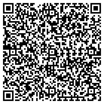 QR-код с контактной информацией организации МАДАМ САНД