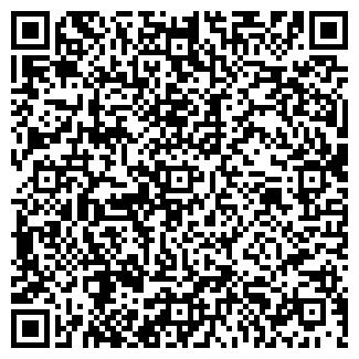 QR-код с контактной информацией организации ИНКАР