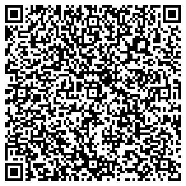 QR-код с контактной информацией организации ДЕЗИНФЕКЦИЯ АО ОБЛАСТНОЕ ОБЪЕДИНЕНИЕ