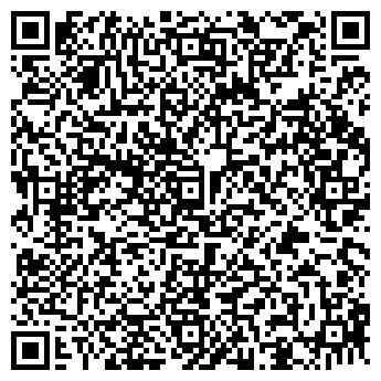 QR-код с контактной информацией организации ТОЧКА ОПОРЫ - ОРТОПЕДИЧЕСКАЯ ОБУВЬ
