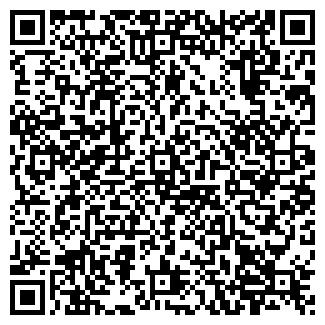 QR-код с контактной информацией организации ЭККО-БОЛЬШОЙ