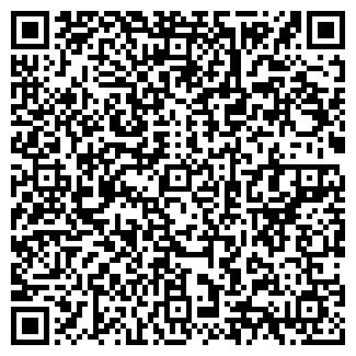 QR-код с контактной информацией организации DESTRA