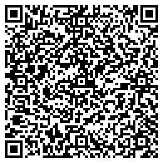 QR-код с контактной информацией организации ДЕЛДАЛ ТОО