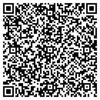 QR-код с контактной информацией организации АРИНА