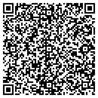 QR-код с контактной информацией организации СТАСЯ