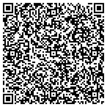 QR-код с контактной информацией организации ФАМИЛЬНЫЕ ДРАГОЦЕННОСТИ