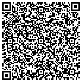 QR-код с контактной информацией организации ДИНАР-ТОРГМАШ ТОО