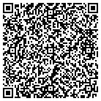 QR-код с контактной информацией организации ЦВЕТЫ, ПОДАРКИ