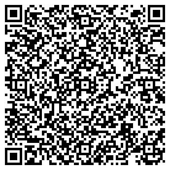 QR-код с контактной информацией организации ДИНАР-ЭЛЕКТРОМАШ ТОО