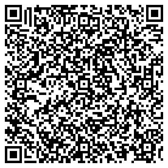 QR-код с контактной информацией организации ОМЕГА-ПЛЮС МАГАЗИН