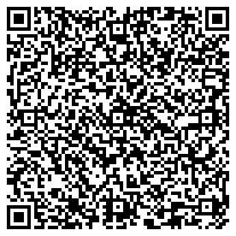 QR-код с контактной информацией организации АРИАННА МАРИЯ, ООО