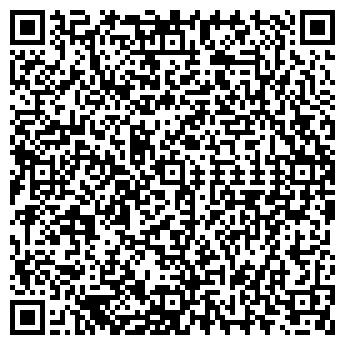 QR-код с контактной информацией организации ШЕРБЕТ